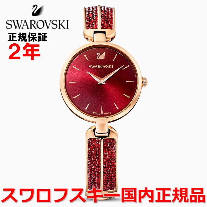 【国内正規品】スワロフスキー SWAROVSKI 腕時計 ウォッチ 女性用 レディース ドリームロック Dream Rock 5519312