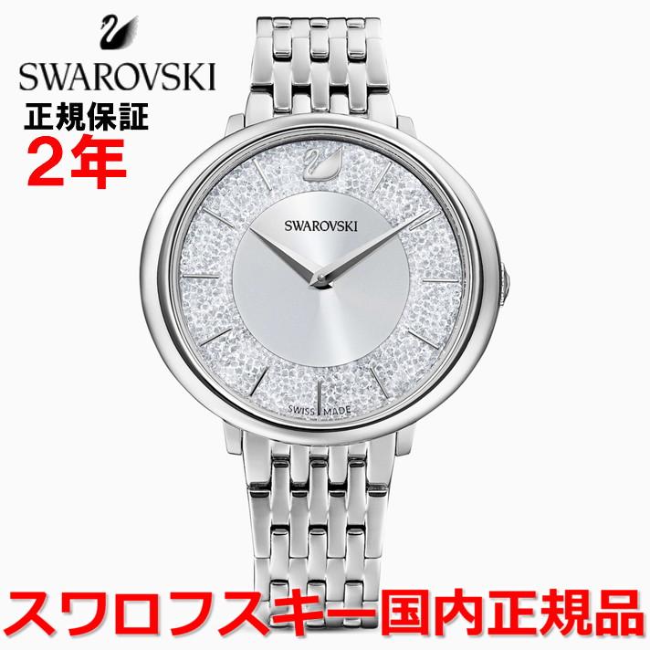 【国内正規品】スワロフスキー SWAROVSKI 腕時計 ウォッチ 女性用 レディース クリスタルラインシック Crystalline Chic 5544583