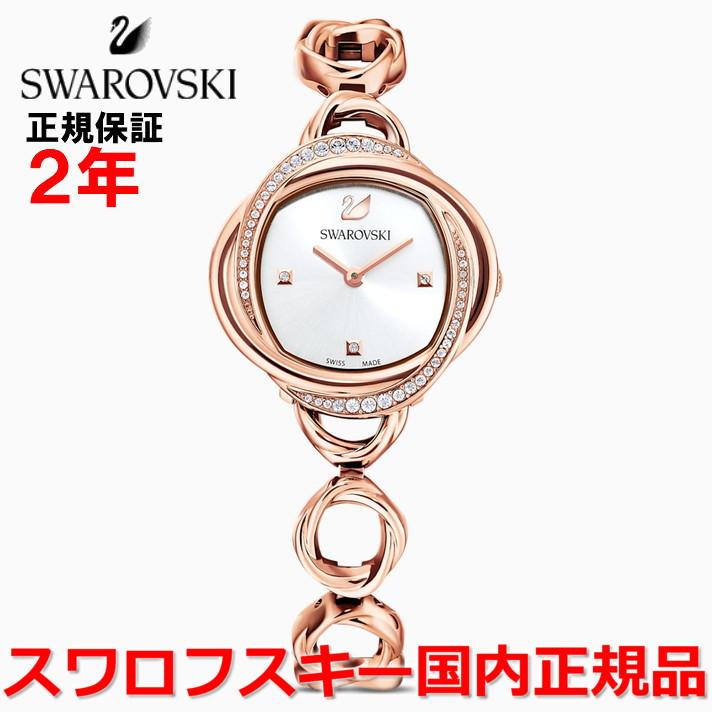【国内正規品】スワロフスキー SWAROVSKI 腕時計 ウォッチ 女性用 レディース クリスタルフラワー Crystal Flower 5547626