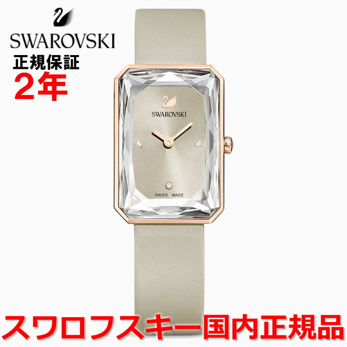 【国内正規品】スワロフスキー SWAROVSKI 腕時計 ウォッチ 女性用 レディース アップタウン UPTOWN 5547716