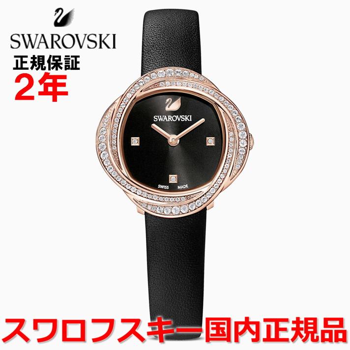 【国内正規品】スワロフスキー SWAROVSKI 腕時計 ウォッチ 女性用 レディース クリスタルフラワー CRYSTAL FLOWER 5552421