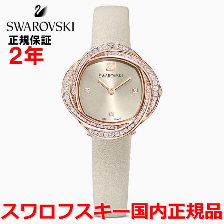 【国内正規品】スワロフスキー SWAROVSKI 腕時計 ウォッチ 女性用 レディース クリスタルフラワー CRYSTAL FLOWER 5552424