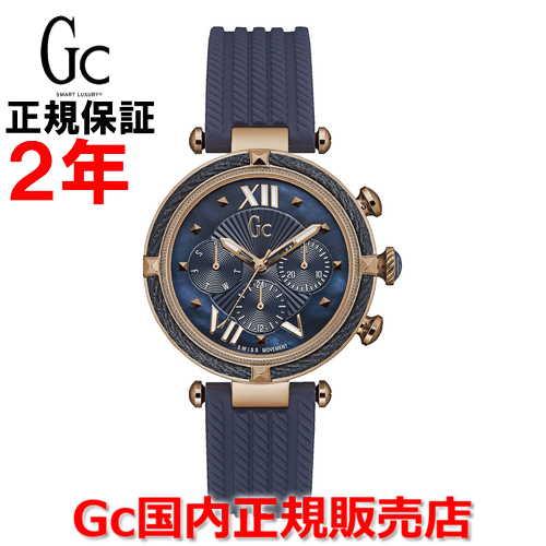 【国内正規品】Gc/ジーシー GUESS ゲスコレクション レディース 腕時計 ウォッチ Y16005L7 CableChic/ケーブルシック