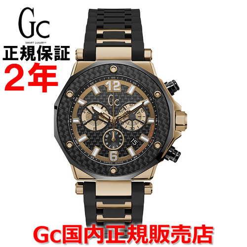 【世界限定2000本】【国内正規品】Gc/ジーシー GUESS ゲスコレクション メンズ 腕時計 ウォッチ X72037G2S 20th Anniversary/20周年アニバーサリーモデル