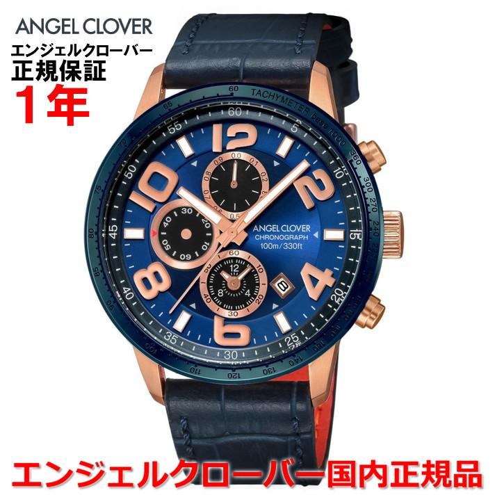 【国内正規品】ANGEL CLOVER エンジェルクローバー 腕時計 ウォッチ メンズ ルーチェ LUCE LU44PNV-NV