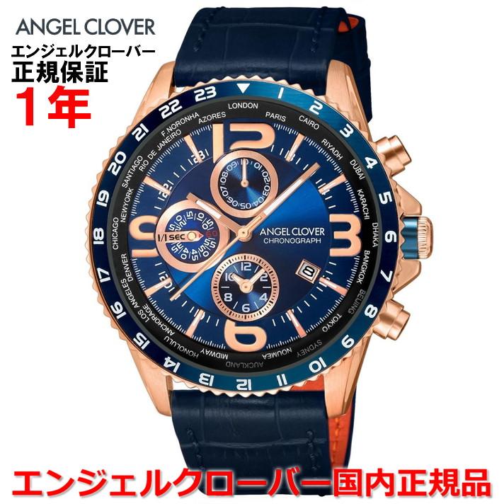 【国内正規品】ANGEL CLOVER エンジェルクローバー 腕時計 ウォッチ メンズ モンド MONDO MO44PNV-NV