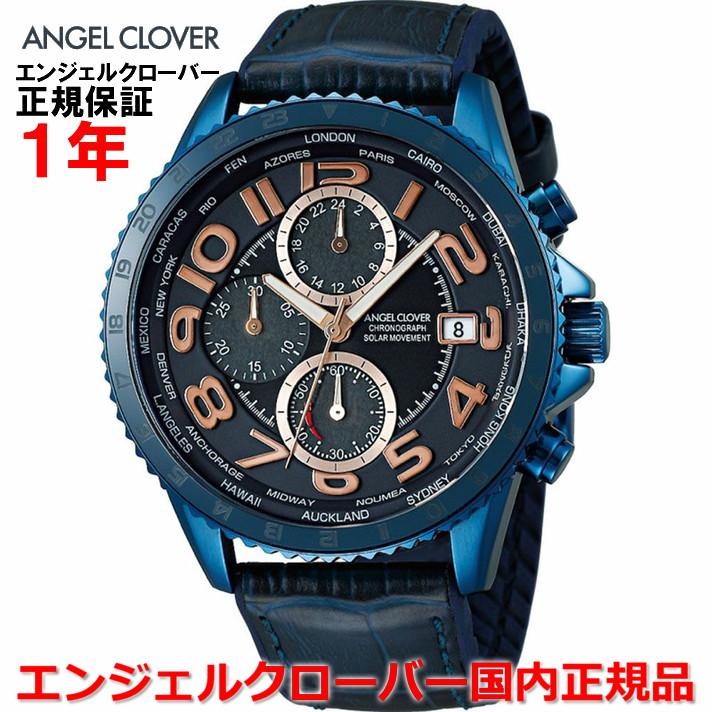 【国内正規品】ANGEL CLOVER エンジェルクローバー 腕時計 ソーラー ウォッチ メンズ モンドソーラー MONDO SOLAR MOS44NNV-NV