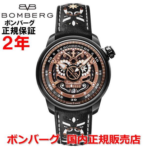 世界限定250本 国内正規品 BOMBERG ボンバーグ メンズ 腕時計 自動巻き オートマチック マリアッチ スカル BB-01 AUTOMATIC MARIACHI SKULL CT43ASPGD.24-1.11 革ベルト メキシカンスカル ドクロ 骸
