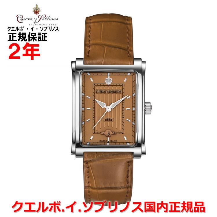 【国内正規品】Cuervo y Sobrinos クエルボ・イ・ソブリノス 腕時計 ウォッチ メンズ PROMINENTE CARAMELO プロミネンテ クラシコ キャラメロ 1015-1CO