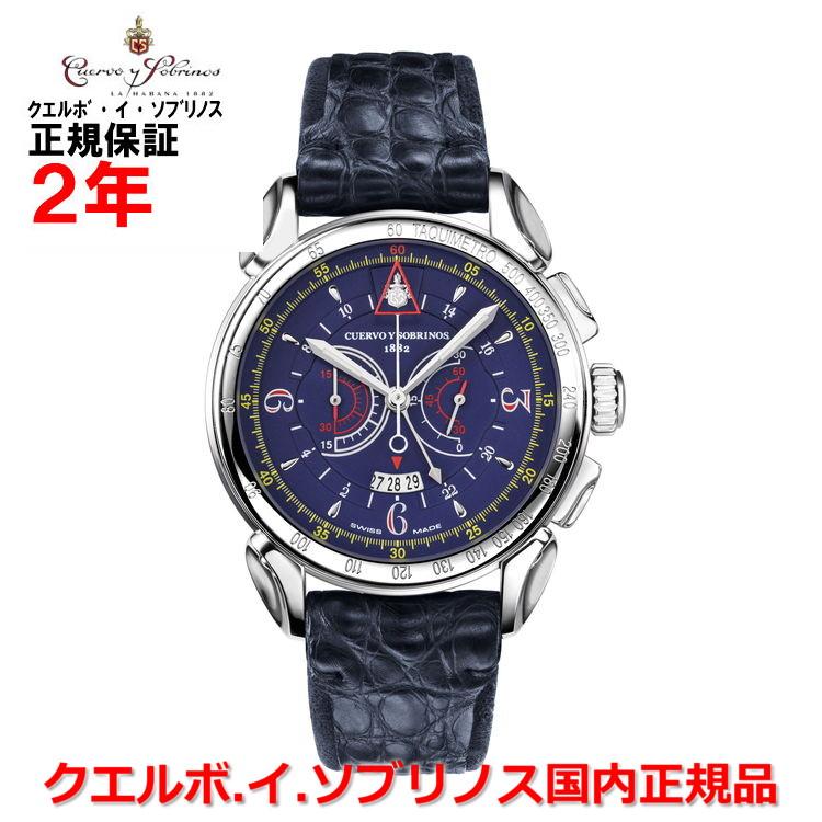 【国内正規品】Cuervo y Sobrinos クエルボ・イ・ソブリノス 腕時計 ウォッチ メンズ HISTORIADOR VUELO ヒストリアドールヴェロ 3201-1B