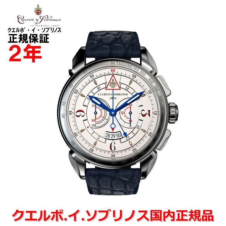 【国内正規品】Cuervo y Sobrinos クエルボ・イ・ソブリノス 腕時計 ウォッチ メンズ HISTORIADOR VUELO ヒストリアドールヴェロ 3201-1I