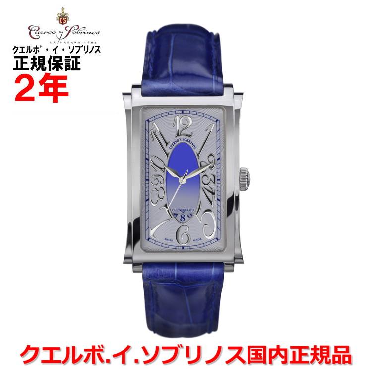 【国内正規品】Cuervo y Sobrinos クエルボ・イ・ソブリノス 腕時計 ウォッチ メンズ PROMINENTE SOLO TIEMPO DATE プロミネンテ ソロテンポ デイト 1012-1CEGMOP