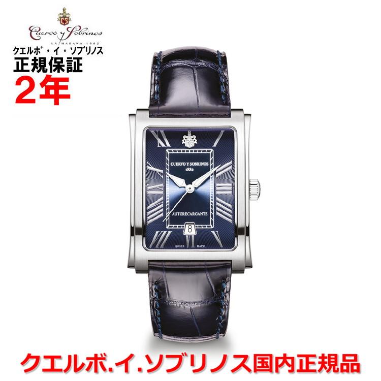 【国内正規品】Cuervo y Sobrinos クエルボ・イ・ソブリノス 腕時計 ウォッチ メンズ PROMINENTE CLASICO プロミネンテ クラシコ 1015.1RB