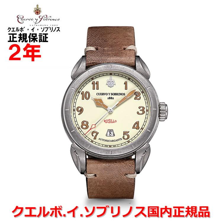 【国内正規品】Cuervo y Sobrinos クエルボ・イ・ソブリノス 腕時計 ウォッチ メンズ VUELO DOMINGO ROSILLO ヴェロ ドミンゴ ロシーヨ 3205.1C