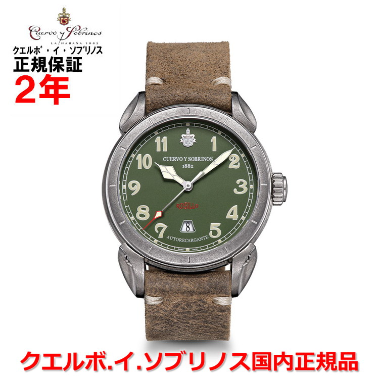 【国内正規品】Cuervo y Sobrinos クエルボ・イ・ソブリノス 腕時計 ウォッチ メンズ VUELO DOMINGO ROSILLO ヴェロ ドミンゴ ロシーヨ 3205.1K