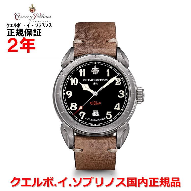 【国内正規品】Cuervo y Sobrinos クエルボ・イ・ソブリノス 腕時計 ウォッチ メンズ VUELO DOMINGO ROSILLO ヴェロ ドミンゴ ロシーヨ 3205.1N