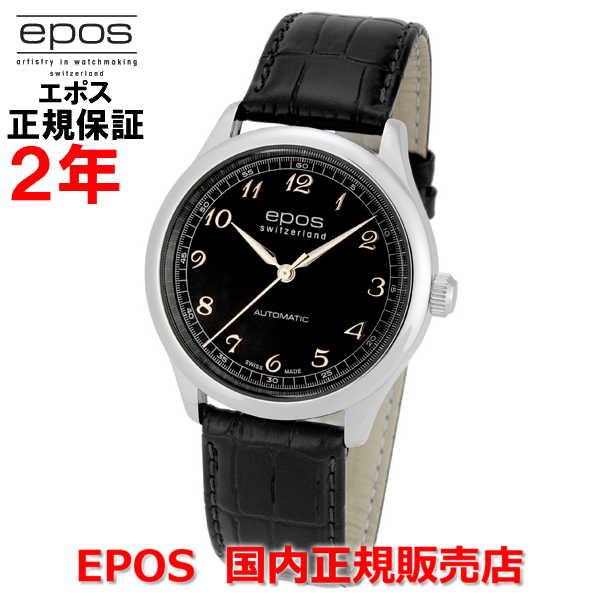 国内正規品 EPOS エポス メンズ 腕時計 自動巻 EVOCATION エボケーション 3285ABK