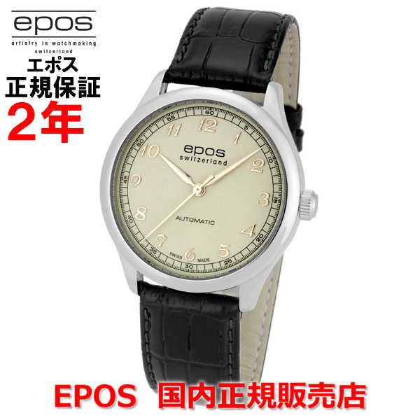 国内正規品 EPOS エポス メンズ 腕時計 自動巻 EVOCATION エボケーション 3285AWH