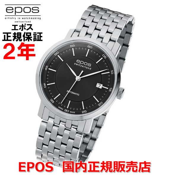 国内正規品 EPOS エポス メンズ 腕時計 自動巻 Originale Date オリジナーレ デイト 3387BKM