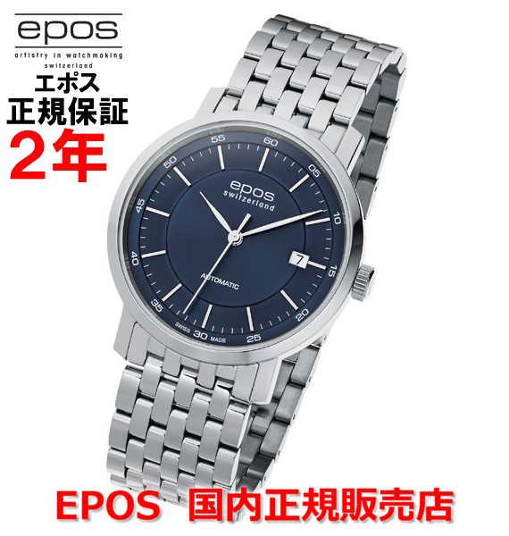国内正規品 EPOS エポス メンズ 腕時計 自動巻 Originale Date オリジナーレ デイト 3387BLM