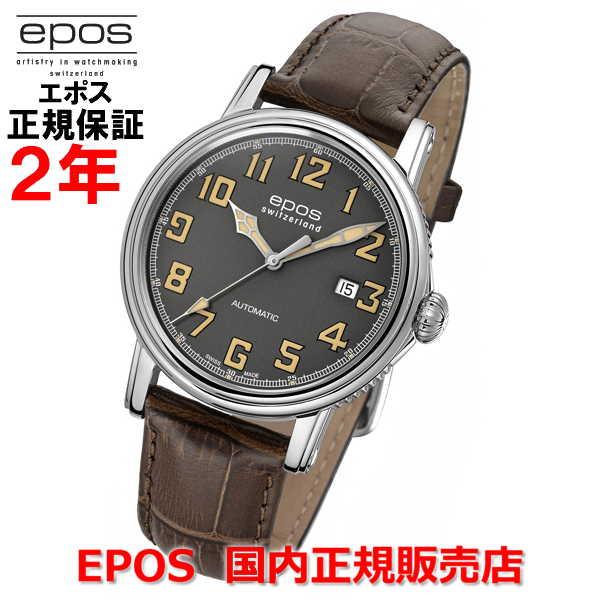 国内正規品 EPOS エポス メンズ 腕時計 自動巻 EMOTION VINTAGE エモーション ヴインテージ 3390AGY