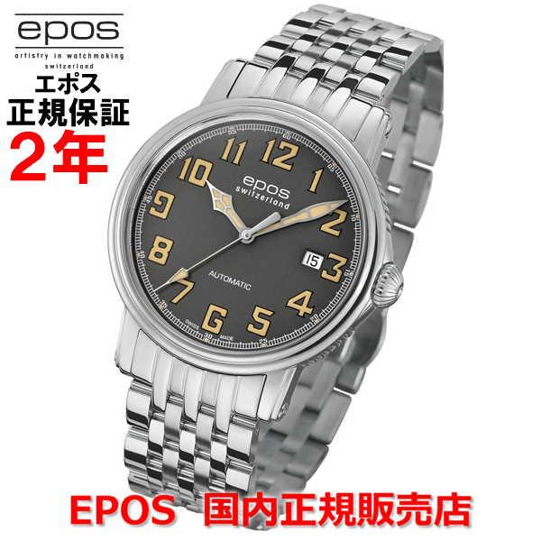国内正規品 EPOS エポス メンズ 腕時計 自動巻 EMOTION VINTAGE エモーション ヴインテージ 3390AGYM