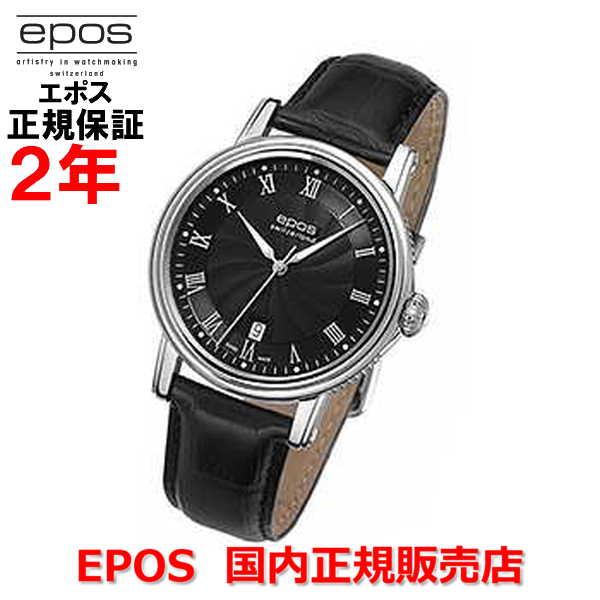 国内正規品 EPOS エポス メンズ 腕時計 自動巻 EMOTION CLASSIC エモーション クラシック 3390RBK
