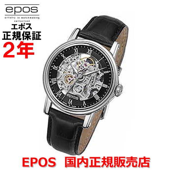 国内正規品 EPOS エポス メンズ 腕時計 自動巻 EMOTION CLASSIC SKELTON エモーション クラシック スケルトン 3390SKRBK