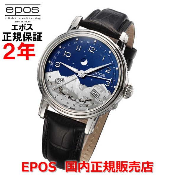国内正規品 EPOS エポス メンズ 腕時計 ムーンフェイス 自動巻 EMOTION BLUE MOUNTAIN エモーションマウンテン 3391ABL