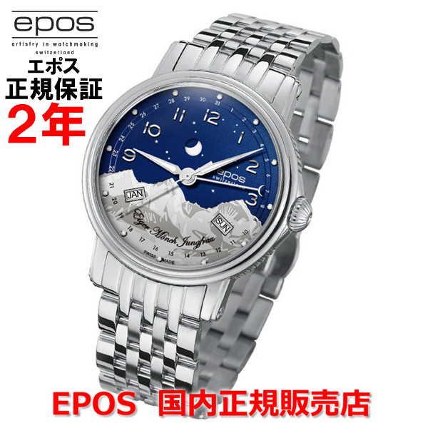 国内正規品 EPOS エポス メンズ 腕時計 ムーンフェイス 自動巻 EMOTION BLUE MOUNTAIN エモーションマウンテン 3391ABLM