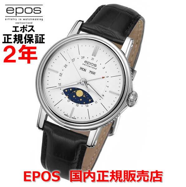 国内正規品 EPOS エポス メンズ 腕時計 ムーンフェイス 自動巻 EMOTION CALENDAR エモーション カレンダー 3391WH