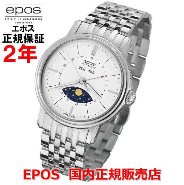 国内正規品 EPOS エポス メンズ 腕時計 ムーンフェイス 自動巻 EMOTION CALENDAR エモーション カレンダー 3391WHM