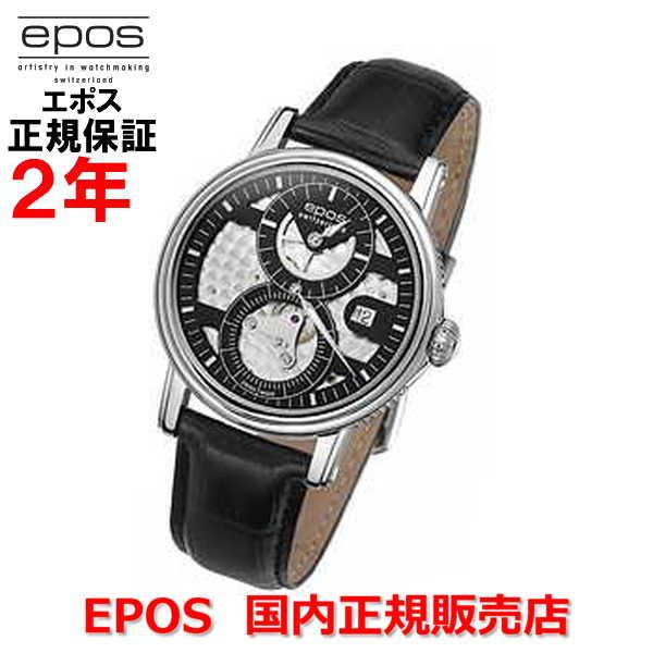 世界限定120本 国内正規品 EPOS エポス メンズ 腕時計 自動巻 EMOTION REGULATOR エモーション レギュレーター リミテッドエディション 3392BK-LTD120