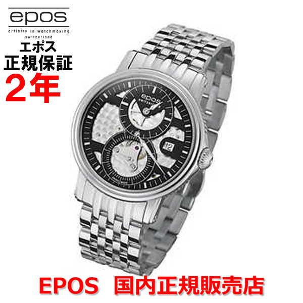 世界限定120本 国内正規品 EPOS エポス メンズ 腕時計 自動巻 EMOTION REGULATOR エモーション レギュレーター リミテッドエディション 3392BKM-LTD120