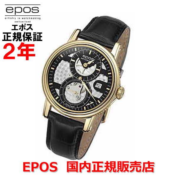 世界限定80本 国内正規品 EPOS エポス メンズ 腕時計 自動巻 EMOTION REGULATOR エモーション レギュレーター リミテッドエディション 3392YGBK-LTD80