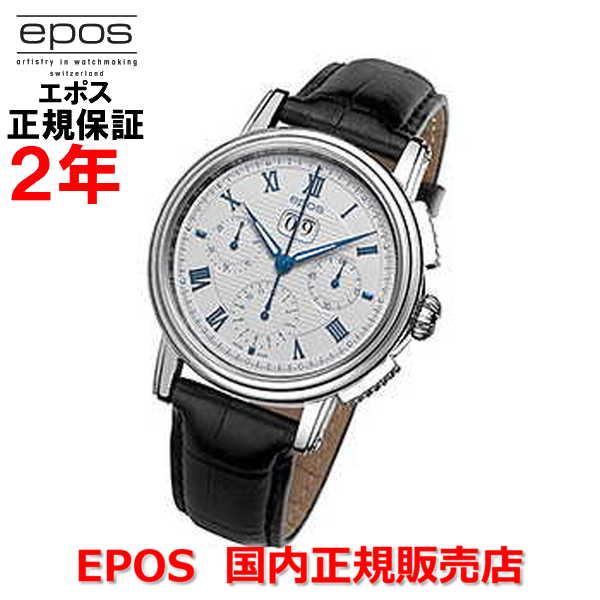 国内正規品 EPOS エポス メンズ 腕時計 自動巻 EMOTION CLASSIC CHRONO エモーション クラシック クロノ 3395RWH