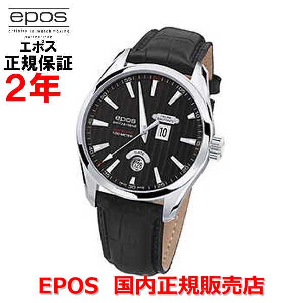 国内正規品 EPOS エポス メンズ 腕時計 自動巻 PASSION ELLEGANT JUMPINGHOUR パッション エレガント ジャンピングアワー 3405BK
