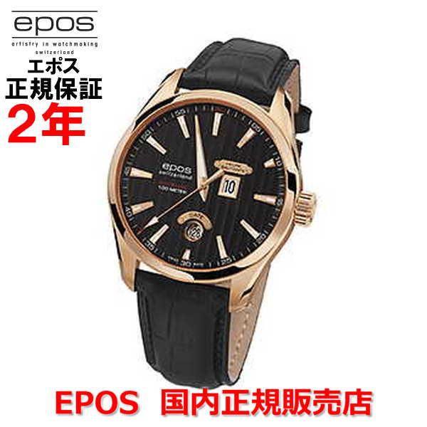 国内正規品 EPOS エポス メンズ 腕時計 自動巻 PASSION ELLEGANT JUMPINGHOUR パッション エレガント ジャンピングアワー 3405RGPBK