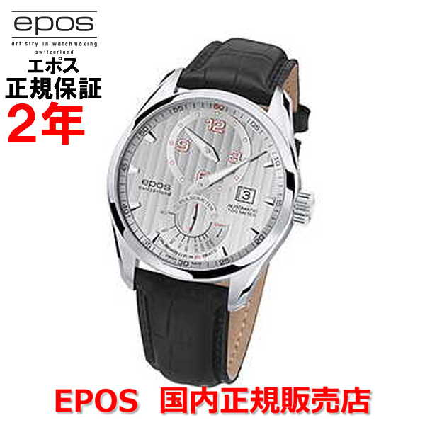 国内正規品 EPOS エポス メンズ 腕時計 自動巻 PASSION REGULATOR パッション レギュレーター 3407SL