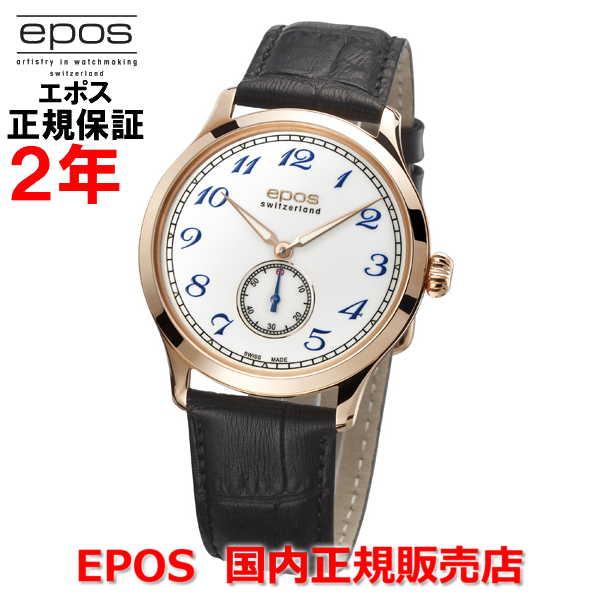 国内正規品 EPOS エポス メンズ 腕時計 手巻 Originale Retro オリジナーレ レトロ 3408RGAWH