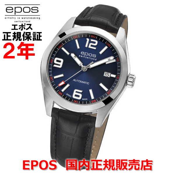 国内正規品 EPOS エポス メンズ 腕時計 自動巻 Sportive Sport スポーティブ スポーツ 3411ABL
