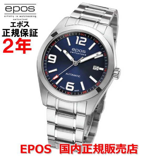 国内正規品 EPOS エポス メンズ 腕時計 自動巻 Sportive Sport スポーティブ スポーツ 3411ABLM
