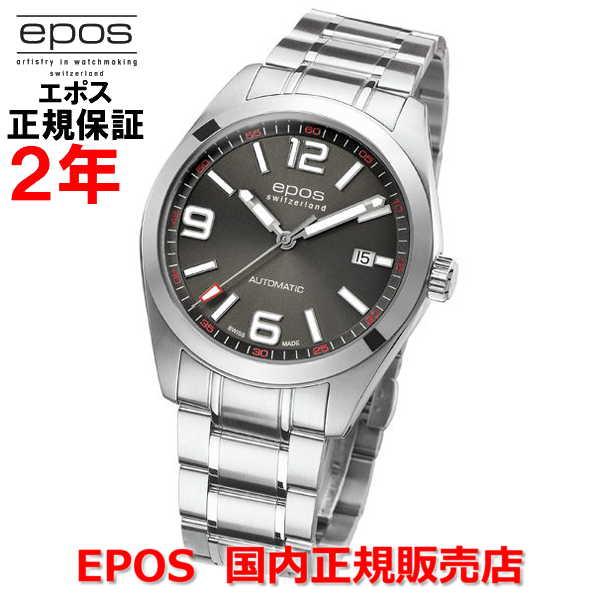 国内正規品 EPOS エポス メンズ 腕時計 自動巻 Sportive Sport スポーティブ スポーツ 3411AGYM