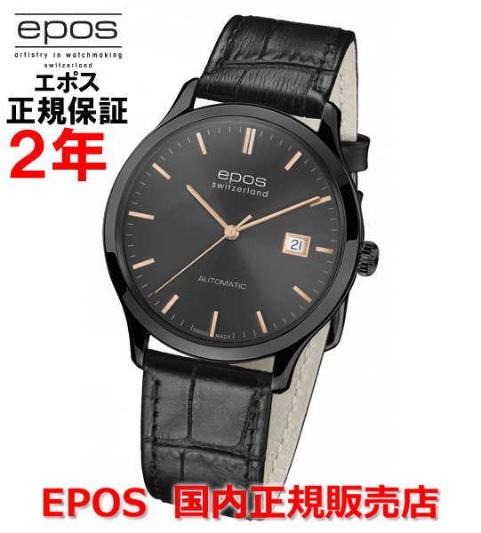 国内正規品 EPOS エポス メンズ 腕時計 自動巻 Originale Date Black オリジナーレ デイト ブラック 3420BKGYGD