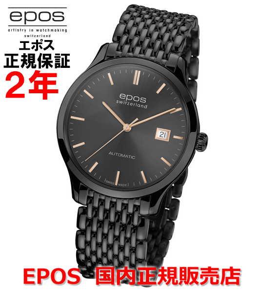 国内正規品 EPOS エポス メンズ 腕時計 自動巻 Originale Date Black オリジナーレ デイト ブラック 3420BKGYGDM