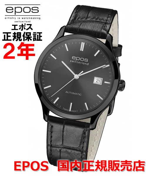 国内正規品 EPOS エポス メンズ 腕時計 自動巻 Originale Date Black オリジナーレ デイト ブラック 3420BKGYSL
