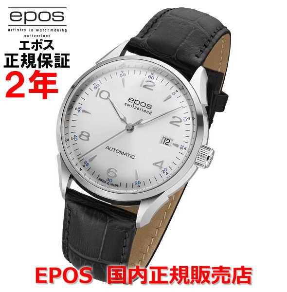 国内正規品 EPOS エポス メンズ 腕時計 自動巻 Originale Date オリジナーレ デイト 3427ASL