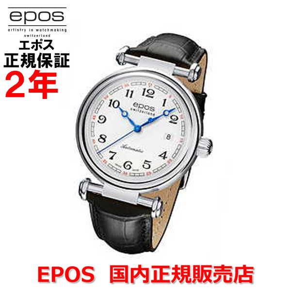 国内正規品 EPOS エポス メンズ 腕時計 自動巻 Originale Date オリジナーレ デイト 3430WH
