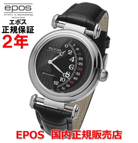世界限定888本 国内正規品 EPOS エポス メンズ 腕時計 自動巻 Originale DoubleRetrograde オリジナーレ ダブルレトログラード 3431BK-LTD888