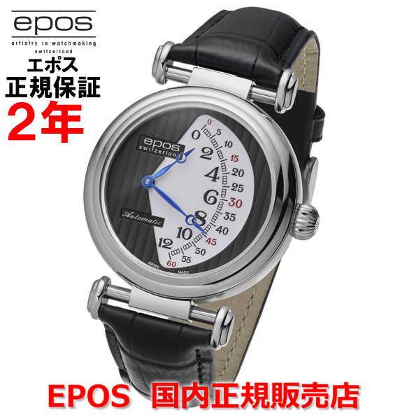 世界限定888本 国内正規品 EPOS エポス メンズ 腕時計 自動巻 Originale DoubleRetrograde オリジナーレ ダブルレトログラード 3431BKWH-LTD888